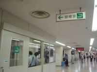 070806kinenroom.jpg