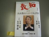 070808yagimasaohon2.jpg