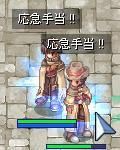 blog20051216-1.jpg