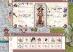 blog20051226-3-6518.jpg