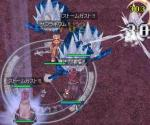 blog20061203-4.jpg