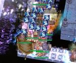 blog20061210-2.jpg
