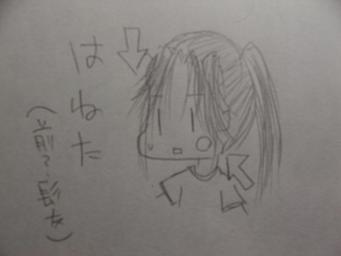 kira髪2