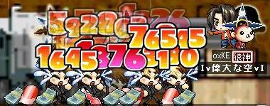 20070131025026.jpg