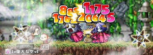 20070214032534.jpg