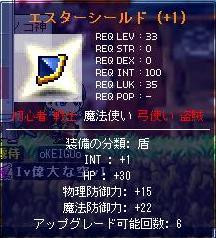 20070219033655.jpg