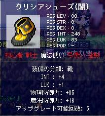 20070219033950.jpg