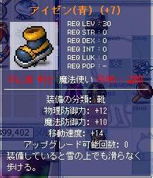 20070219034000.jpg
