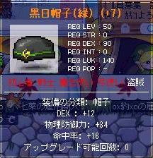 20070505052022.jpg