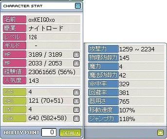 20070609040929.jpg