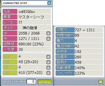 20070707015530.jpg