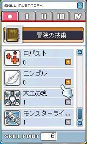 20070804080533.jpg