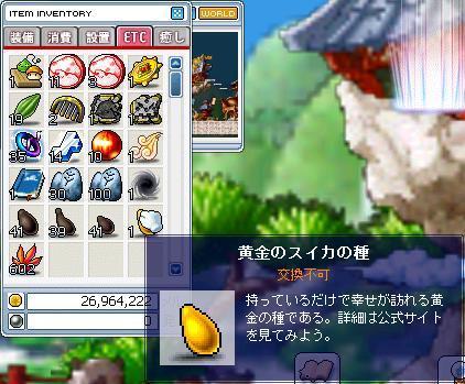 20070805041356.jpg
