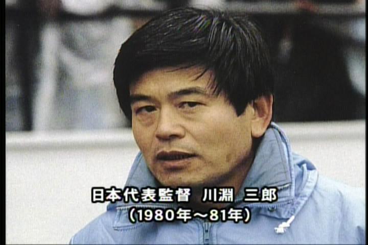 「川淵三郎若い頃」の画像検索結果