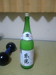 酒(糸光)