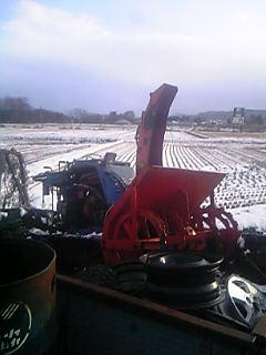 お古除雪機