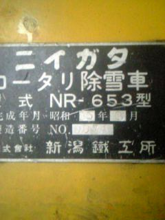 nr653-1