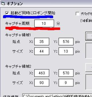 20061007022815.jpg