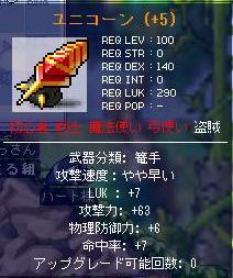 20061106004539.jpg