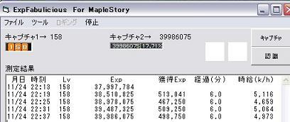 20061125005026.jpg