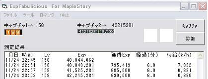 20061125005218.jpg