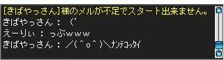 20061230044614.jpg