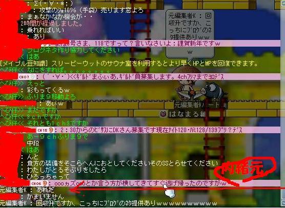20070103035621.jpg