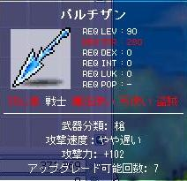 20070114014336.jpg