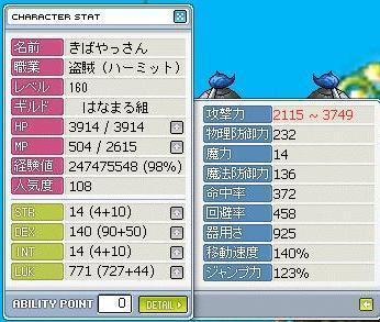 20070224150807.jpg