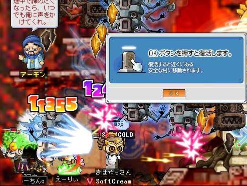 20070327162800.jpg