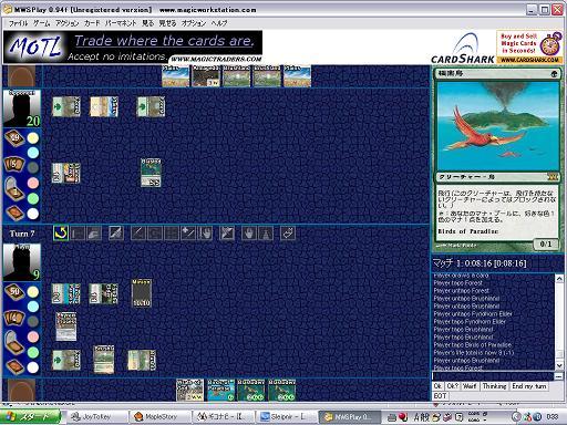 20070528003503.jpg