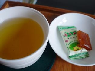 qingxiangchawang