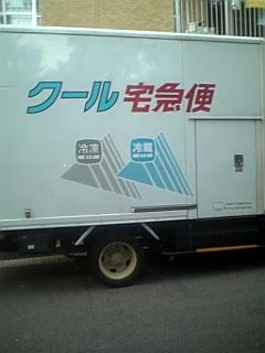 20070919000543