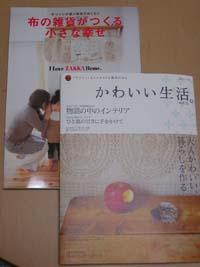 20061207154503.jpg