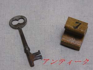20070107220300.jpg