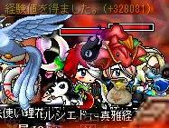 20070709035312.jpg