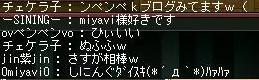 20070726090117.jpg