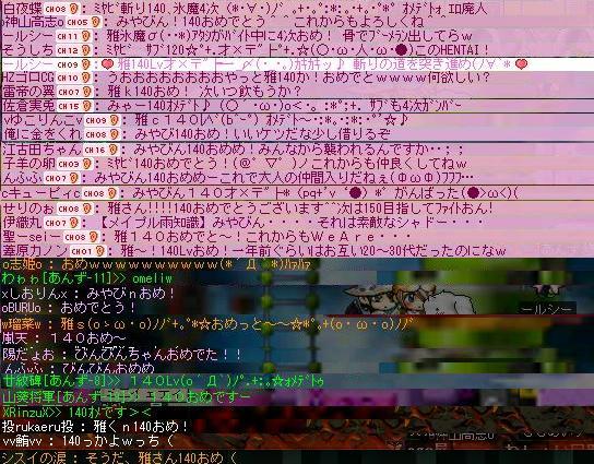 20070805044515.jpg