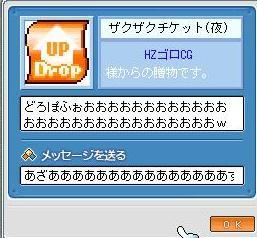 20070805044815.jpg