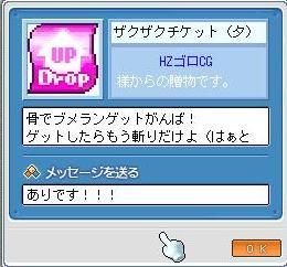 20070805044822.jpg