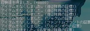 20070812130230.jpg