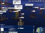 大海戦観戦