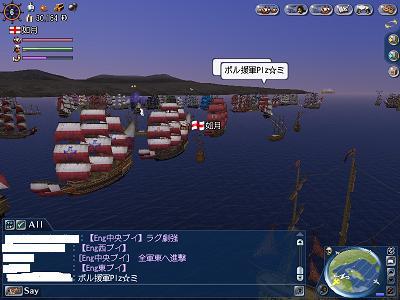 第8回大海戦1日目スタート!