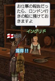 クリア~ヽ(*´∇`)ノ