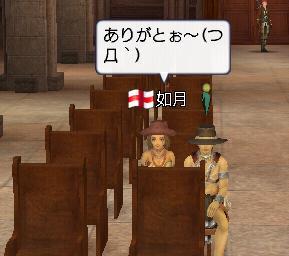 ありがとぉ(つД`)