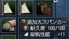3つともせーいこう!ヽ(*´∇`)ノ