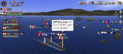 バルシャ大海戦アップ