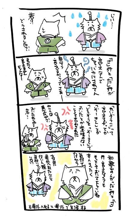 1-7.jpg