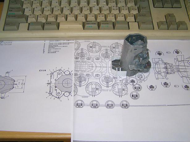 20051220200124.jpg