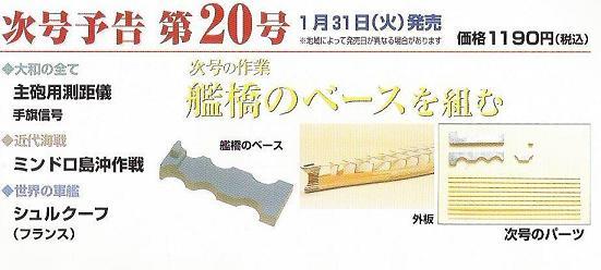 20060121173801.jpg